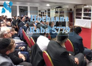 Hochaana Raba 5781